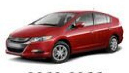 2010-2011 Honda Insight Hybrid Workshop Service Repair Manual